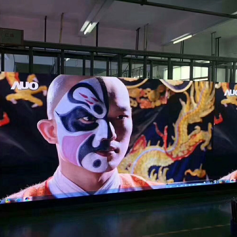 Indoor P4 LED Display