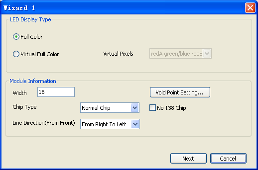 Colorlight LEDVISION Intelligent Settings Wizard 1